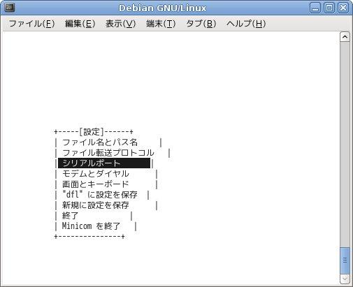 minicomsetting1.jpg
