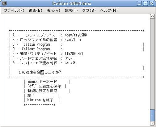 minicomsetting2.jpg