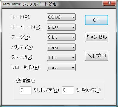 TeraTermSetting.jpg