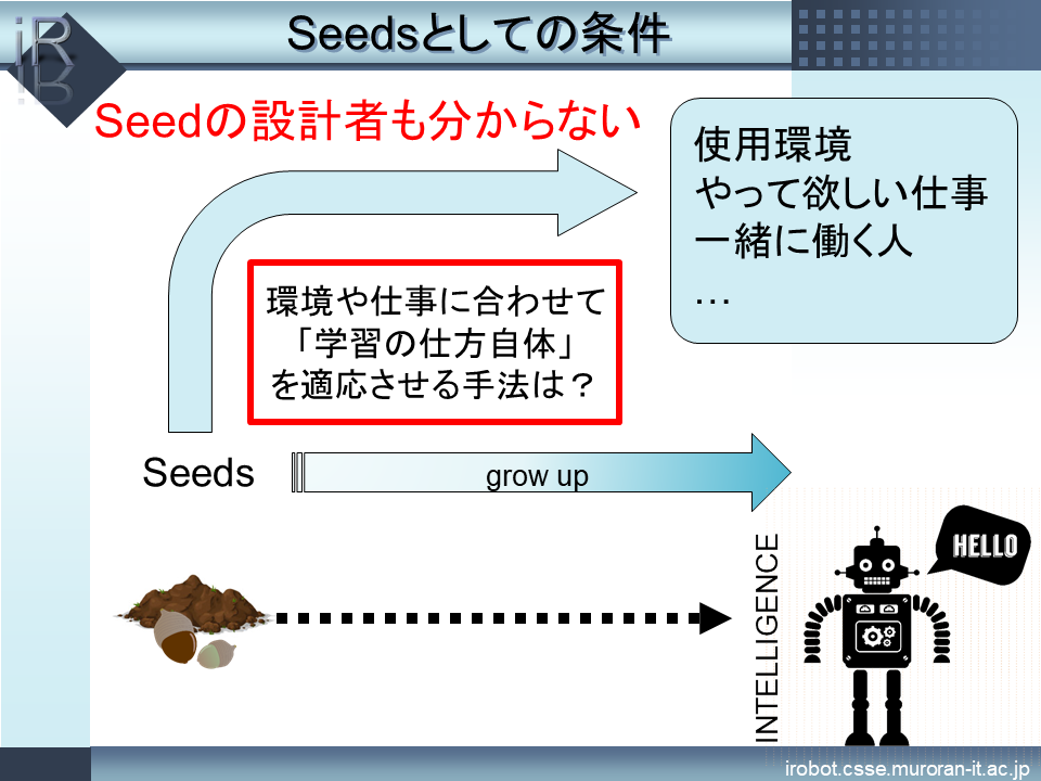 requirements_for_seeds.png